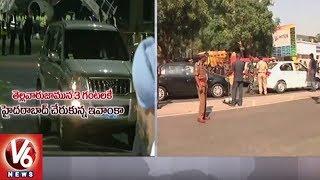 Tight Security For Global Entrepreneurship Summit 2017 | Hyderabad | V6 News