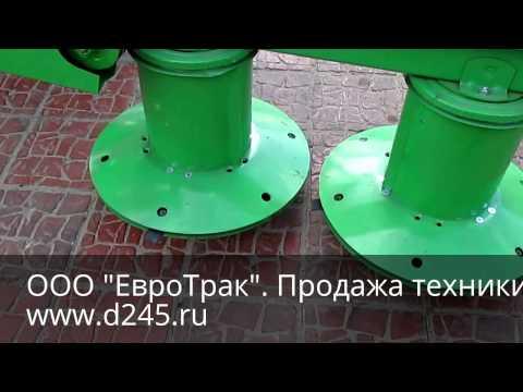 Косилка роторная навесная Z-001/1