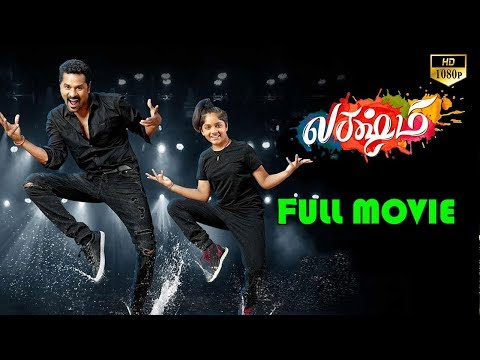 Prabhu Deva Latest tamil block buster full movie || Aishwary
