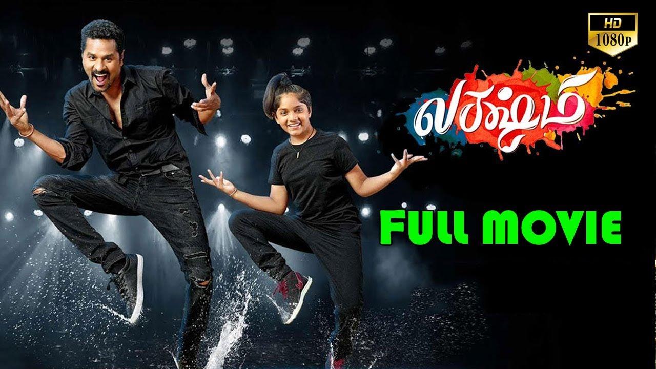 Download Prabhu Deva Latest tamil block buster full movie    Aishwarya Rajesh    Ditya Bhande    Kovai Sarala