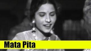 Mata Pita ( Long Version) -  Bhakta Potana [ 1942 ] - Chittor V. Nagaiah, Hemalatha Devi