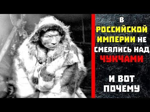 Почему русские так