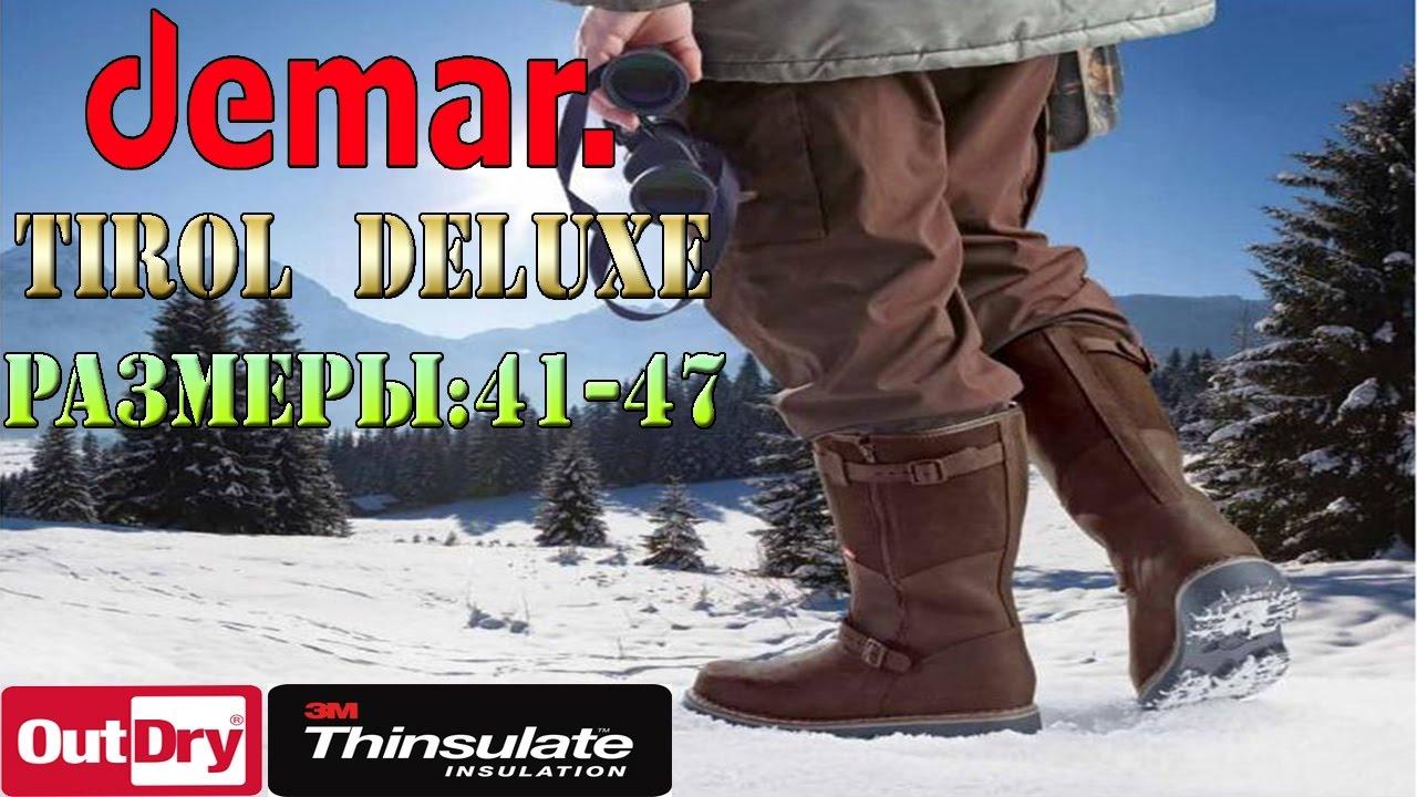 Зимние сапоги для охоты и рыбалки Demar Tirol Deluxe. Видео обзор от  STEPIKO.COM c32f84634c8