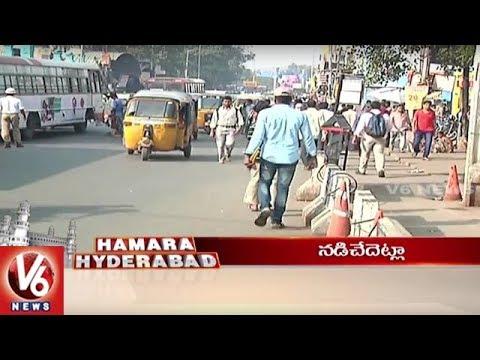 10 PM Hamara Hyderabad News | 07th December 2017 | V6 Telugu News
