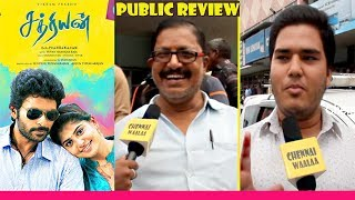 "Sathriyan Movie Review | Sathriyan Movie Public Review | Vikram Prabhu | Yuvan is the Best"""