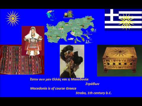 Macedonian traditional music: Orliakas (Grevena region)