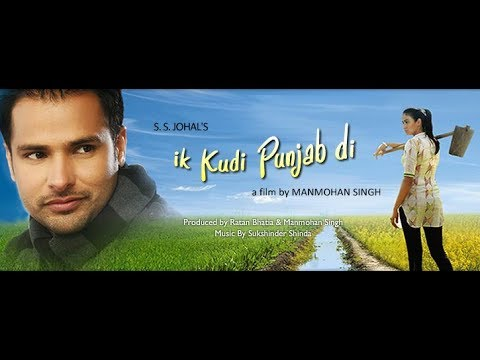 Amrinder gill new panjabi movie Ik Kudi Punjab Di full watch2017