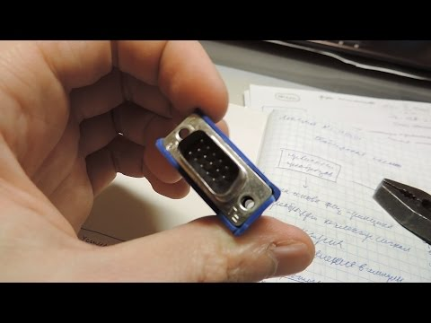 16 окт 2013. Если вам требуется переходник hdmi vga для подключения монитора или проектора, то в этой статье вы найдете информацию, где.