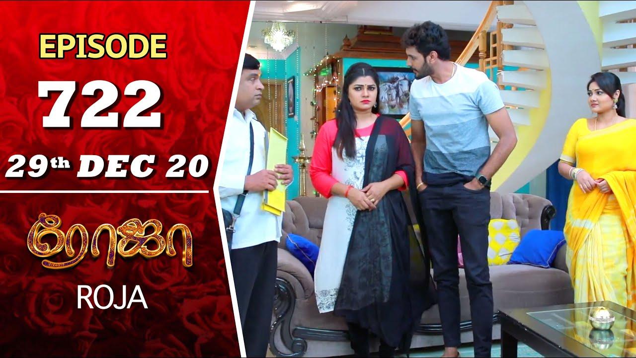 Download ROJA Serial | Episode 722 | 29th Dec 2020 | Priyanka | SibbuSuryan | SunTV Serial |Saregama TVShows
