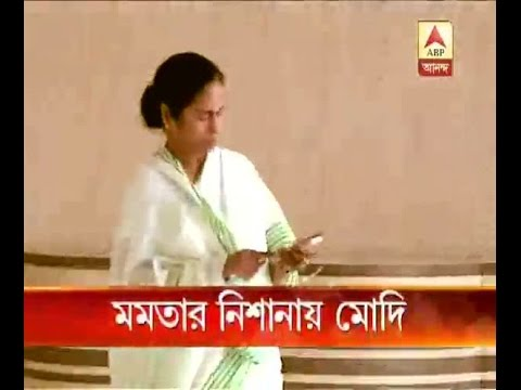 Mamata again attacks Modi