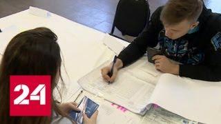 Международные наблюдатели остались довольны ходом выборов - Россия 24
