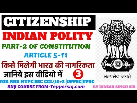 INDIAN CONSTITUTION - CITIZENSHIP PART-3 |ELIGIBLE
