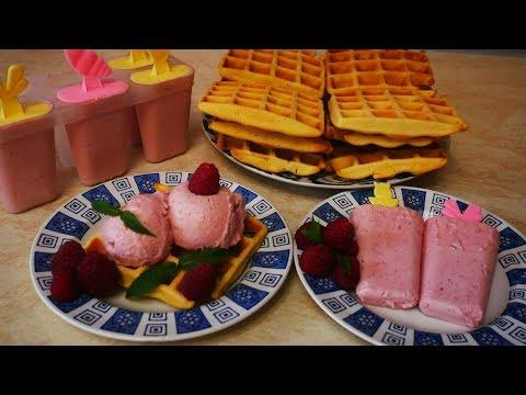 Настоящий пломбир Сливочно малиновое мороженое без яиц рецепт Венские вафли рецепт