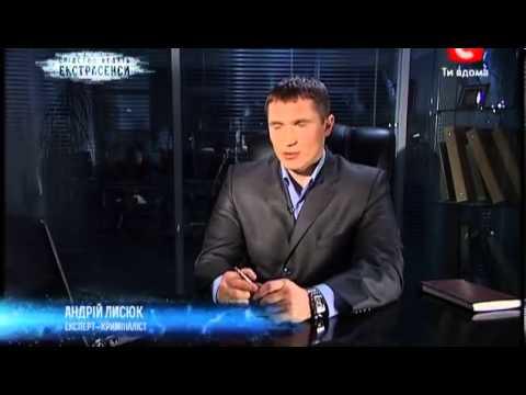 Экстрасенсы ведут расследование 9 сезон 2 выпуск 2017 тнт