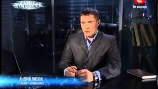 Загадка 16-летней Лилии Сташенко - Экстрасенсы ведут расследование Сезон 1. Выпуск 13