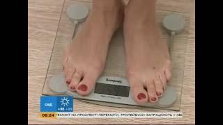Недобор веса во время беременности. Что надо знать  - Утро с Интером