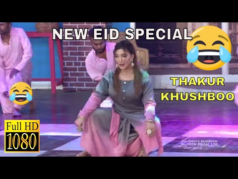 Latest Iftikhar Thakur, Khushboo - Saali Nakhray Waali (Promo) - Comedy Stage Drama - Hi-Tech Music