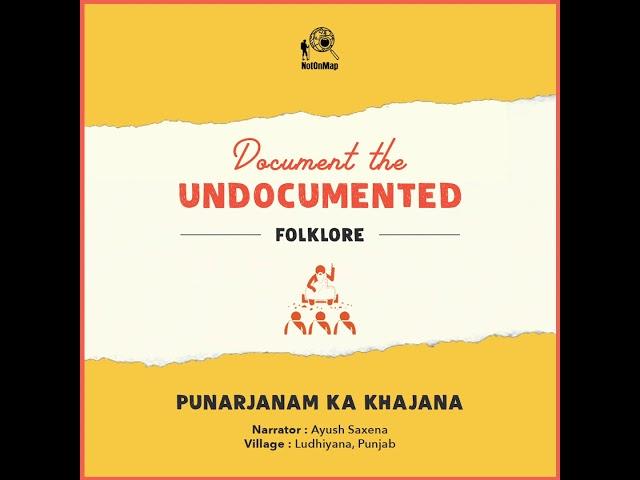 Untold story by Ayush Saxena from Ludhiyana Punjab (Hindi)