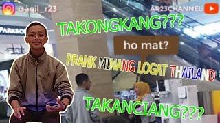 NGOMONG BAHASA THAILAND NGAWUR - PRANK INDONESIA