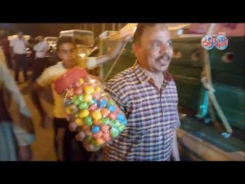 ضبط احدى السيارات محملة بحلوى مصنعة بالوان صناعية ضارة بالصحة اثناء حملة قادها