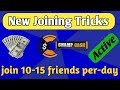 Champcash new joining  tricks  join 10 or 15 friends per-day  update tricks (2017) bangla tutorial