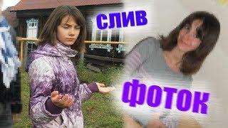 СЛИВ МОИХ ФОТОК┃DARIA GRAPH