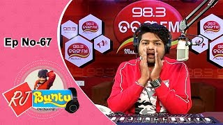 RJ Bunty Phasei Dela Ep 67   Funny Odia Prank Show   Tarang Music