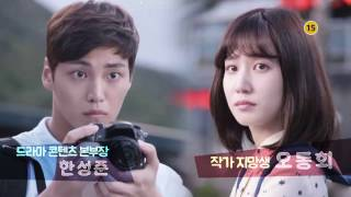 Video [NEW] Father I'll Take Care of You 4th Teaser, 아버님 제가 모실게요 티저4 download MP3, 3GP, MP4, WEBM, AVI, FLV Desember 2017