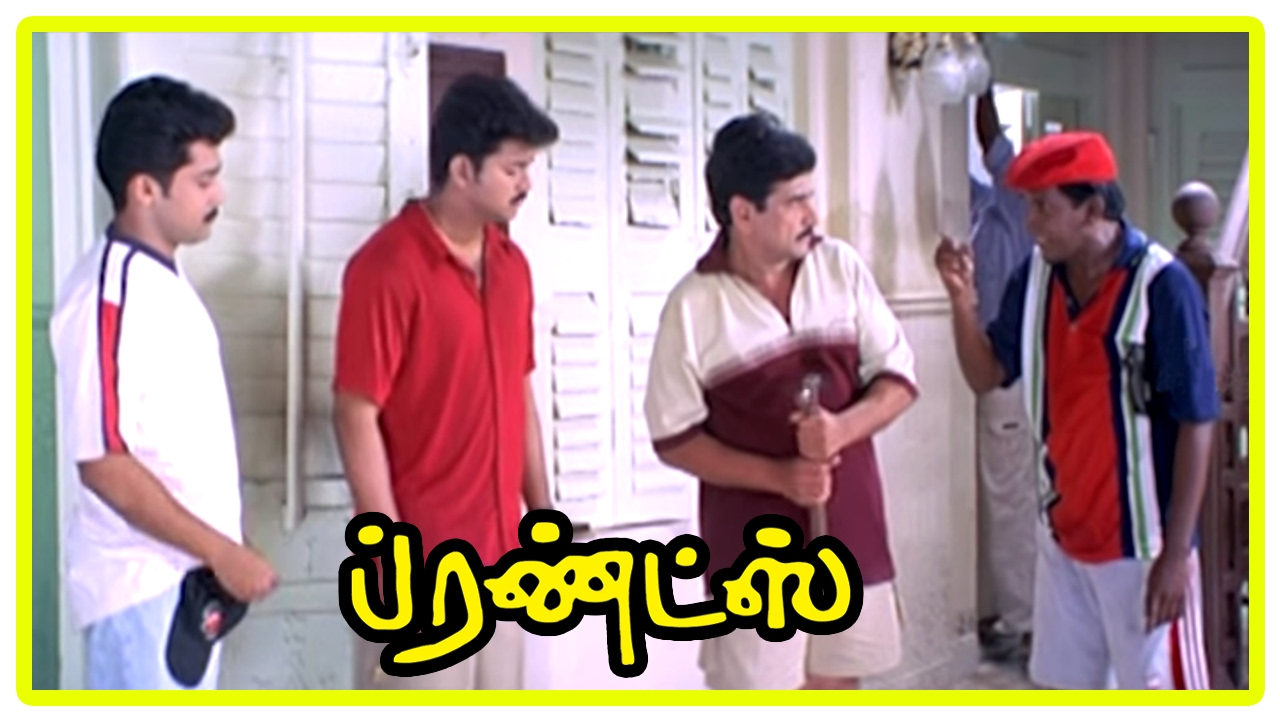 #Pray_For_Nesamani | Friends Comedy Scenes | Vadivelu comedy with Vijay, Suriya and Ramesh Khanna
