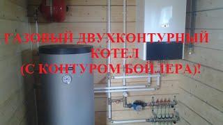 Газовый двухконтурный котел настенный(Газовый двухконтурный котел настенный В видео о том что такое Газовый двухконтурный котел настенный с..., 2016-04-30T14:45:44.000Z)