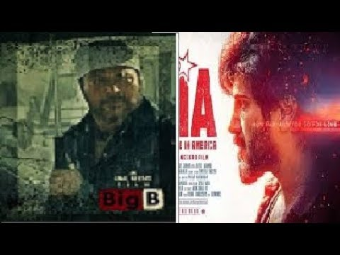CIA  DQ's mass dialogue COPIED From Mammootty's BIG B