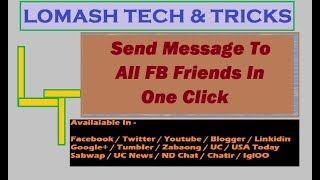 सारे फेसबुक फ्रेंड्स को एक बार में मैसेज भेजने की सबसे आसान ट्रिक By Lomash Tech & Tricks