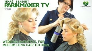 Свадебная прическа с локонами Wedding hairstyle for medium long hair tutorial. parikmaxer tv