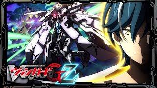 [Sub][TURN 20] Cardfight!! Vanguard G Z Official Animation - Dragon Deity of Destruction, Gyze