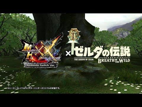Botw and MHXX crossover - Capcom Youtube : NintendoSwitch