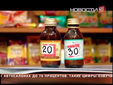 В ларьках торгуют парфюмом с этиловым спиртом
