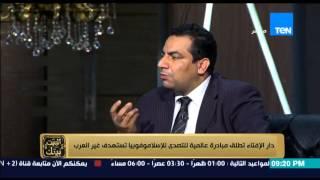 البيت بيتك - عبد الغني هندى : الاسلام لا يعرف الارهاب و الجماعات الارهابية سبب فكرة الاسلاموفوبيا