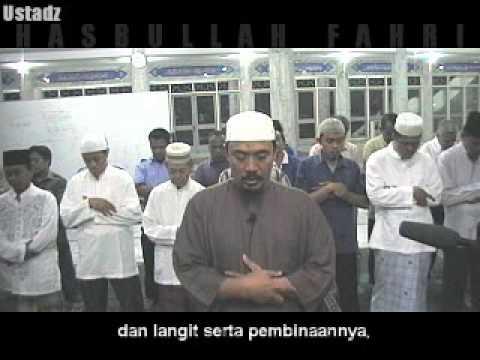 Beautiful Recitation of  Surah Asy Syams by Imam Hasbullah Fahri from Indonesia