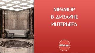 видео Оформление интерьера квартиры в натуральных тонах (Москва, ЖК Маршал)