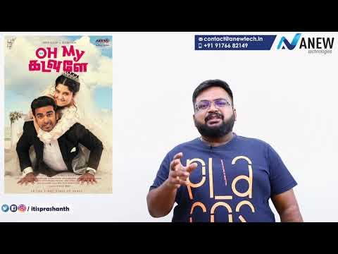 Oh My Kadavule review by Prashanth