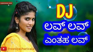 love-love-entha-lova-uttarakarnataka-new-dj-janapada-song-dj-remix