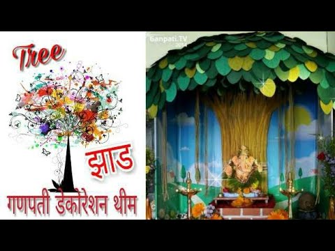Eco-friendly Makhar Ideas | Ganpati Decoration Ideas For Home |5 easy ganpati decoration#lotusflower from YouTube · Duration:  4 minutes 53 seconds