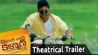 Courier Boy Kalyan Theatrical Trailer   Nitin   Yami Gautam   Gautham Menon