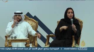 الاقتصاد والناس- رواد الأعمال العرب.. عوامل التحفيز والإحباط