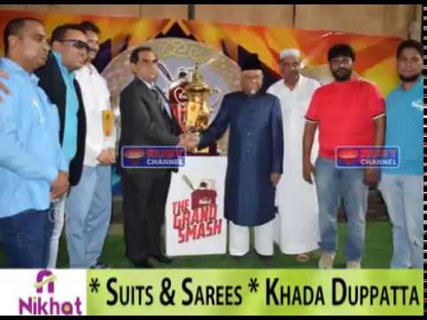 Grand Smash T20 Box Cricket Tournament ends on Positive Note - RUBY NEWS