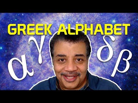 Neil deGrasse Tyson Greeks Out
