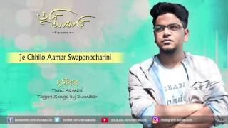 Je Chhilo Aamar Swaponocharini   Full Audio Song   Tumi Aamari   Rabindrsangeet
