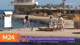 Смотреть видео Почти половина летних путевок в Турцию раскуплена - Москва 24 онлайн