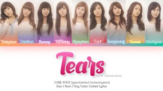 Girls' Generation (소녀시대) – Tears (그대를 부르면) Color Coded Lyric…
