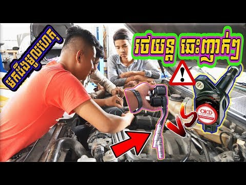 Mercedes ML 55 Ignition Coils and Spark Plugs Replacement | Auto Car Repair​ / Bro Auto Kh